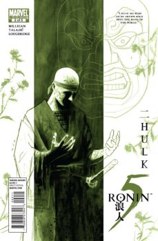 marvel-comics-5-ronin-issue-2