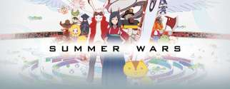 Summer Wars Title