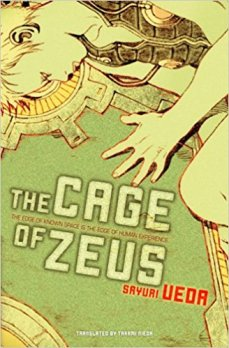 cage of z