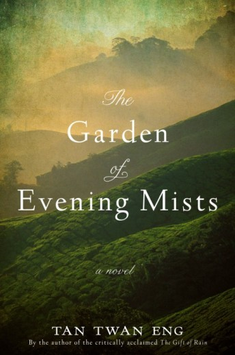 eng_garden20of20evening20mists_cover20art