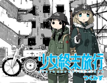 girls last tour anime