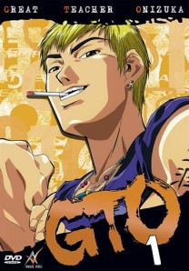 great_teacher_onizuka_dvd_cover