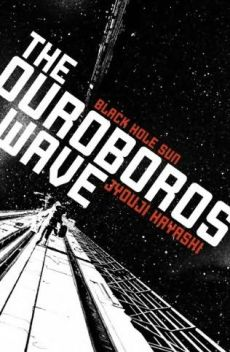 the-ouroboros-wave