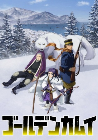 golden kamuy a