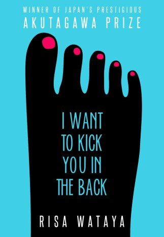i wnat to kick you in the back
