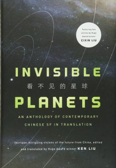 Invisible Planets - Conetmporary Chinese SF Anthology