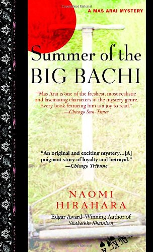 Summer of Big Bachi