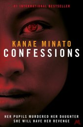 confessions cover full
