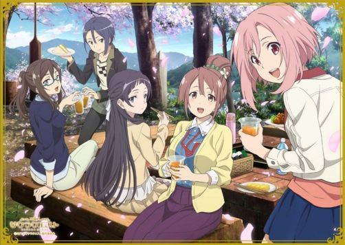 Sakura Quest Header
