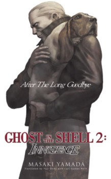 ghost in the shell 2 after the long goodbye