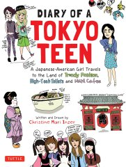 diary of a tokyo teen