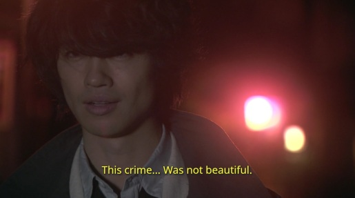 Criminologist Himura Episode 1 f