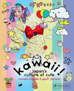kawaii japans culture of cute
