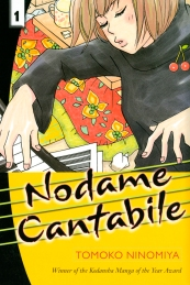 nodame cantabile vol 1