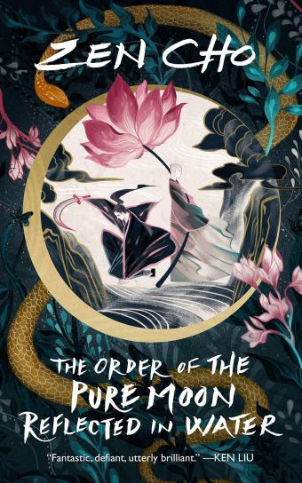 the order of the pure moon